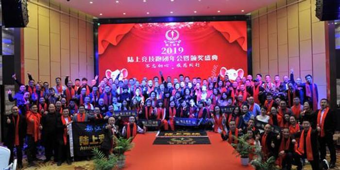 中國馬拉松大滿貫第三賽季延期至2021年舉辦