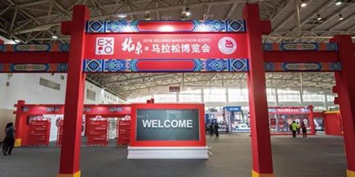 北京马拉松医疗保障升级 全程护航覆盖救助盲区