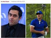 奥沙利文拼错高尔夫明星名字 推特上遭网友群嘲