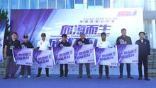 首届中国帆船公开赛大连启航