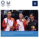 軍運會或成李雪芮謝幕戰 奧運冠軍在奧運前退役