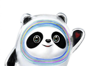 """北京冬奥会吉祥物""""冰墩墩""""发布 形象来源大熊猫"""