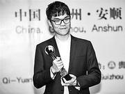 老练柯洁拿人生第七冠 评价韩国棋手还是嫩了点