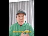 袁野:新队徽遴选引热议 说明国安在球迷心中分量