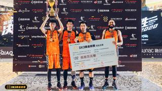上海崇明YM夺得总冠军