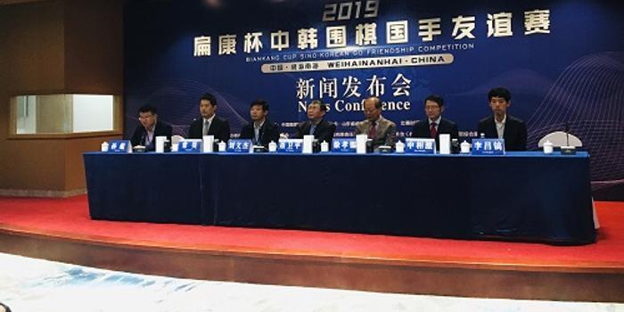 中韩围棋国手威海对弈 聂卫平:有义务推广古文化