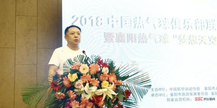 2018中国热气球俱乐部联赛湖北襄阳站圆满落幕
