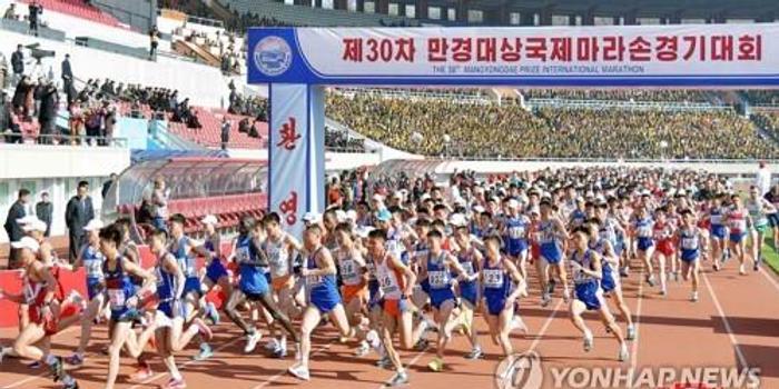 朝鲜取消4月平壤马拉松大赛 严防新冠疫情流入