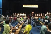 围棋大会的前世今生:日本美国围棋大会文化之旅