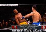 盘点UFC场上令人窒息的操作