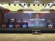 视频-斗地主全国公开赛长沙站首日比赛回顾