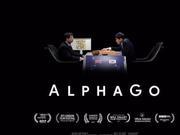 AlphaGo纪录片将亮相上海电影节 揭晓种种疑团