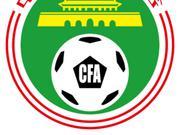 足协提升三级联赛准入资质 中超中甲须有5支梯队