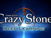 黄士杰透露Crazy Stone实力暴涨 可能将商业化