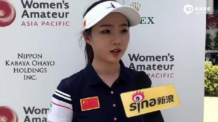 冀怡帆亚太女子赛首轮采访:年底考虑转职业