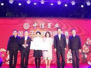 女子围甲红色之旅闭幕 江苏5连冠於之莹荣膺MVP