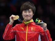 丁宁:荣誉属于中国乒乓球队 不忘初心勇敢前行
