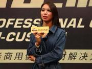 视频-舒华健美大赛涂梦丽专访:健身路上激流勇进
