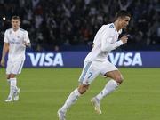 世俱杯-C罗任意球绝杀 皇马4年内三度夺魁