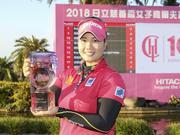 女子排名:冯珊珊登顶第十周 素帕玛夺冠列179位