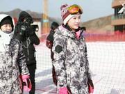 SNowOne超级滑雪季开启 各路明星雪场嗨翻