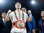 IBF中国职业拳击联赛拳王争霸赛