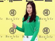 隋响签约韩国服饰品牌微博晒美图