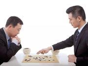 搞怪网红还是大棋士? 今天重庆人为柯洁打CALL!