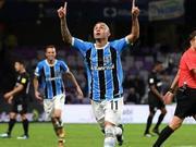 视频-世俱杯:格雷米奥晋级决赛 浦和红钻获第五