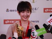 视频-最佳新人李冰洁:希望明年亚运会多拿冠军为国争光