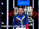 视频-刘国梁登台吐槽 马龙继科王皓都不放过