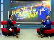 视频-新浪独家专访米卢 大赞足金联赛寄语中国足球