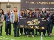 杭州吴越钱唐关注越南U23表现:差距在逐渐缩小