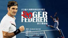 费德勒卫冕澳网成就赛会六冠王 夺大满贯第20冠