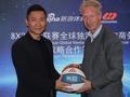 新浪体育签传媒巨头Mediapro  全球化推广3X3黄金联赛