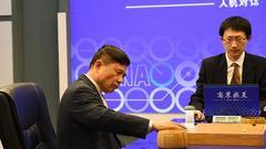 第2届商界棋王赛获奖详细名单 林文伯卫冕头衔