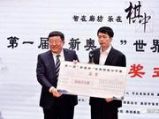 """杨冬解析新奥杯决赛Ⅴ 探讨""""粘劫收后""""的故事"""