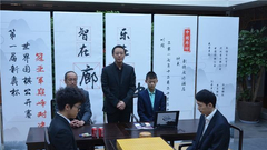 新奥杯决赛柯洁险胜 夺世界第5冠破李昌镐纪录
