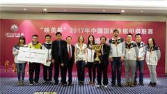 上海队成就国象联赛五冠王 领队教练齐感叹不易