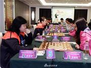 国象联赛最终轮对阵:上海对阵深圳 重庆PK杭州