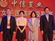 高清-女子围甲颁奖仪式 天域生态江苏队夺冠