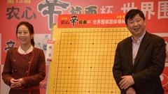 金志锡亲手终结农心杯擂台 俞斌:赢一盘这么难