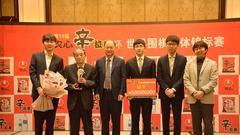 别笑话日本了! 中国五位世界冠军仅1人赢棋