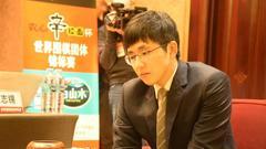 农心杯展现韩国不屈精神 金志锡警醒中国棋手