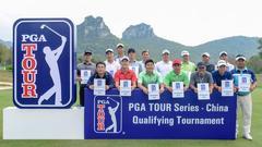 美巡赛-中国资格赛15张全卡决出 金诚领先17杆夺冠
