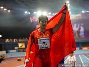 苏炳添:今天我做到了! 这是中国田径历史性突破
