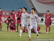 闪耀完足金闪耀亚洲杯 越南在家门口给中国上课