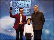 第二届商界棋王赛北京落幕 杨乐涛荣获亚军