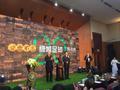 杭州绿城正式更名浙江绿城 盼三年内重返中超