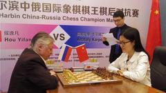 中俄国象赛侯逸凡惜败 卡尔波夫八年后再获优胜
